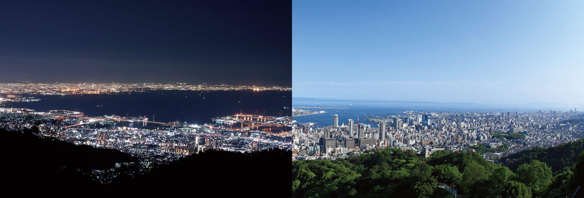 六甲山の緑の先にある神戸の街並みと海。それと摩耶山掬星台から見た夜景が広がっています。